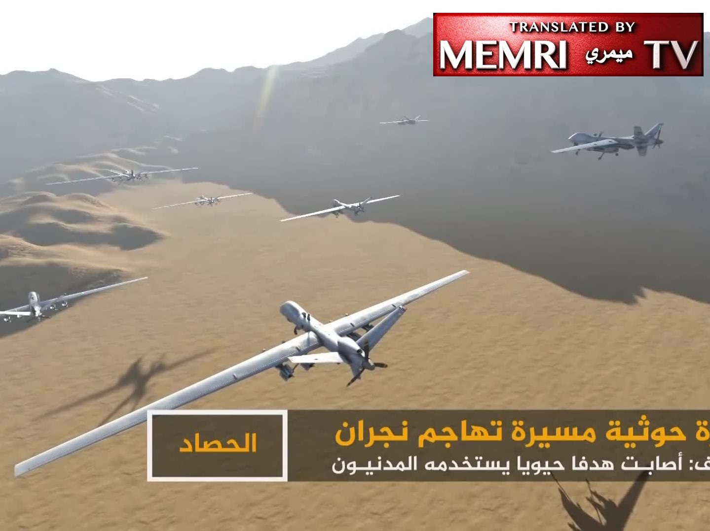Al-Jazeera Network Airs Footage of Houthi Drone Attacks in KSA: Houthis Able to Target Riyadh, Abu Dhabi, Oil Facilities, Airports, Seaports
